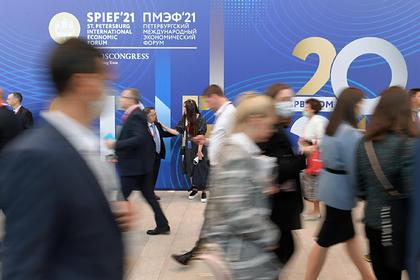 «Роснефть» на ПМЭФ заключила 73 контракта на сумму 616,5 миллиарда рублей
