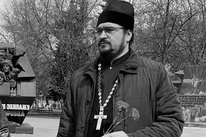 Российский священник и отец 11 детей погиб в ДТП
