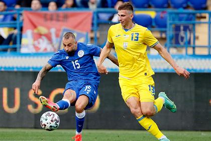Сборная Украины выиграла первый матч в форме с изображением Крыма