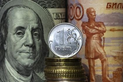 Рубль укрепился кдоллару иевро