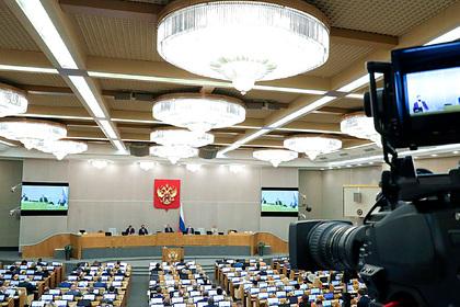 Госдума приняла закон озапрете отождествлять роль СССР инацистской Германии