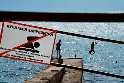 https://icdn.lenta.ru/images/2021/06/09/16/20210609162855242/pic_67d0fd12e10762ad408faade6bc9262a.jpg