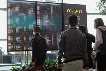 Россияне массово признались в ожидании открытия границ