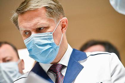 Мурашко назвал причину роста заболеваемости коронавирусом вРоссии