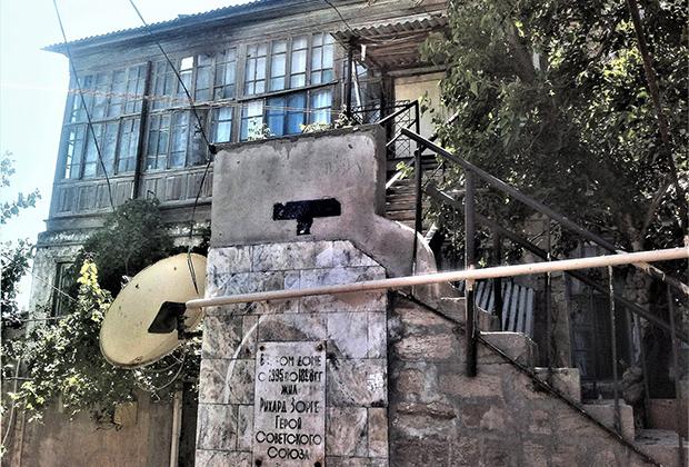 Дом в поселке Сабунчи (Баку, Азербайджан), в котором в 1895-1898 годах жил Рихард Зорге