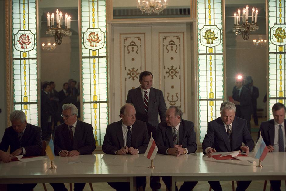 Подписание Соглашения о создании СНГ в Беловежской Пуще 8 декабря 1991 года