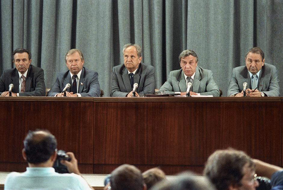 Пресс-конференция членов ГКЧП 19 августа 1991 года