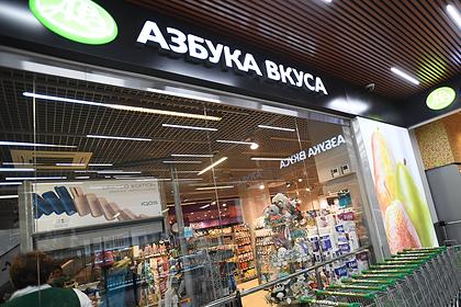 «Яндекс» заинтересовался покупкой «Азбуки вкуса»