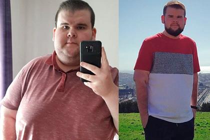 Мужчина сбросил 85 килограммов за полтора года и рассказал о своем похудении