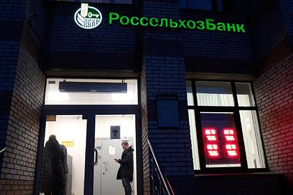 https://icdn.lenta.ru/images/2021/06/11/13/20210611134022172/pic_81839ef67b6908807bf4074d772e720a.jpg