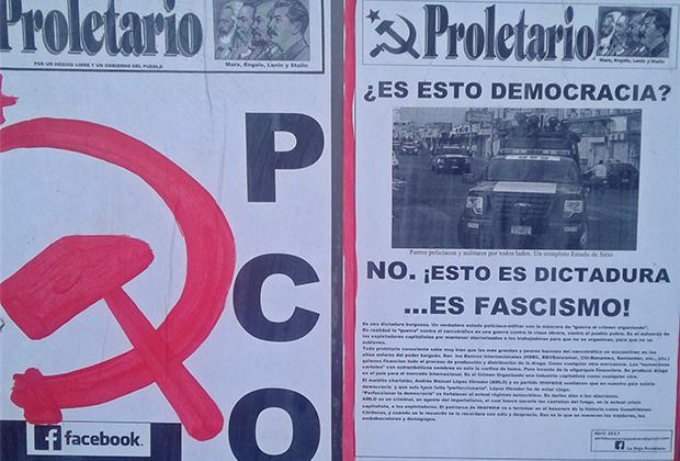 Плакаты коммунистов в Тихуане