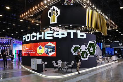 «Эксперт РА» подтвердило кредитный рейтинг «Роснефти» на наивысшем уровне