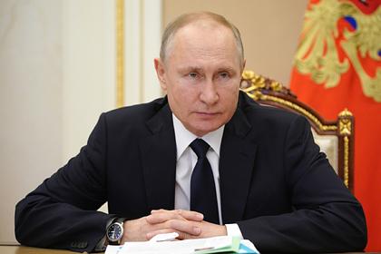 https://icdn.lenta.ru/images/2021/06/11/15/20210611150716691/pic_99c4e8bb7dc45ea2fe8b248c724c0d94.jpg