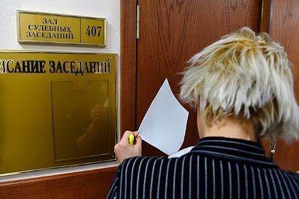 https://icdn.lenta.ru/images/2021/06/11/15/20210611154402129/pic_fe2ec009852d1666231f51e19add6bba.jpg
