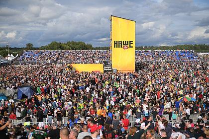 Фестиваль «Нашествие» перенесли на 2022-й год  | Петрозаводск ГОВОРИТ