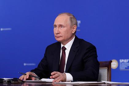 https://icdn.lenta.ru/images/2021/06/11/17/20210611173559578/pic_6c1e4fcae651b5317a368007d0428ec9.jpg