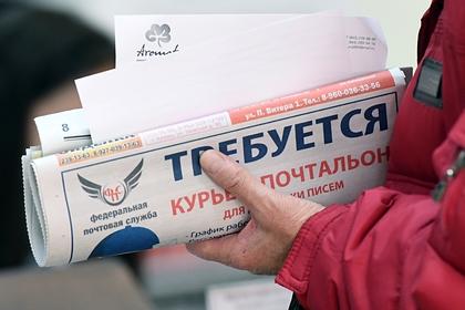 Россиянам раскрыли способ бесплатно овладеть новой профессией