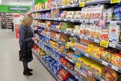 Депутат Госдумы назвала способ снизить цены на товары в России на 20 процентов