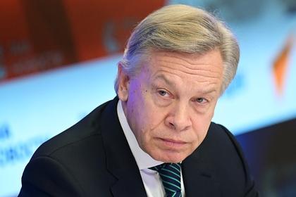 Пушков оценил отказ сборной России преклонять колено перед матчами Евро