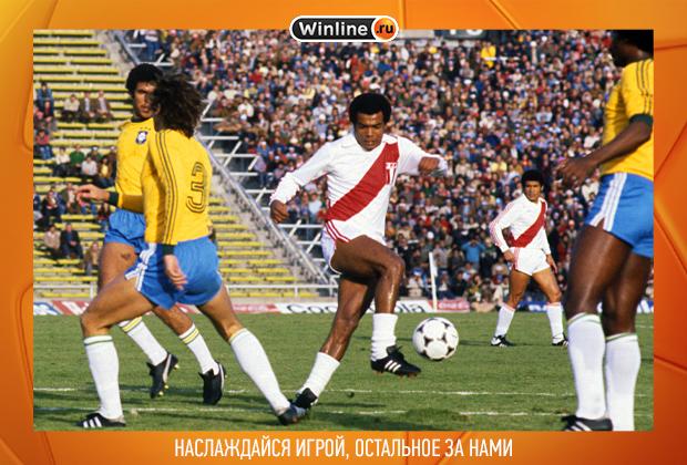 Чемпионат мира 1978 года. Матч Перу — Бразилия. Теофило Кубильяс— в центре