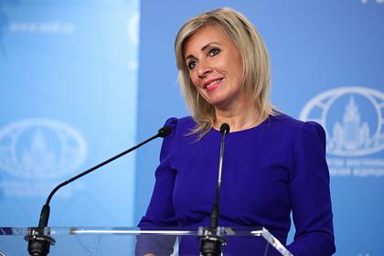 Захарова оценила уход журналистов «Би-би-си» с пресс-конференции по Ryanair