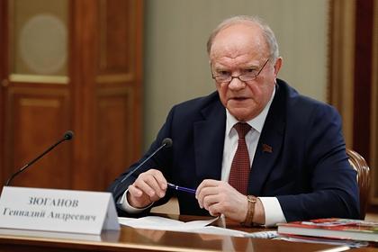 Зюганов высказался о популярности Бузовой и Милохина