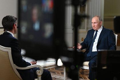 В США отреагировали на интервью Путина американскому ТВ