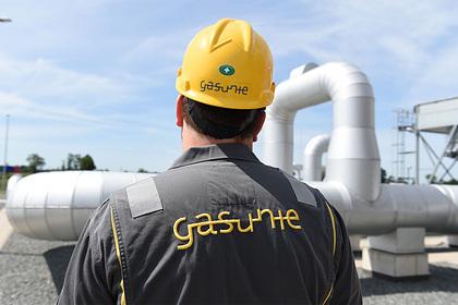 В Нидерландах создадут биржу топлива будущего