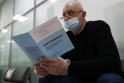 Первый российский регион ввел паспорта коллективного иммунитета к коронавирусу
