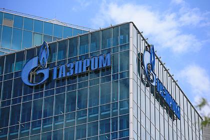 «Газпром» ответил Пашиняну на угрозу уголовного дела