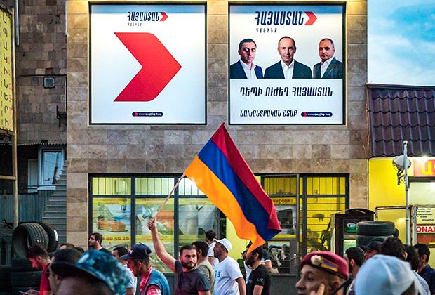 Избирательная кампания на парламентских выборах в Армении, штаб блока «Армения»