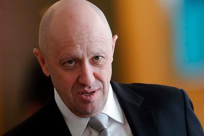 Евгений Пригожин потребовал у США снять с него санкции