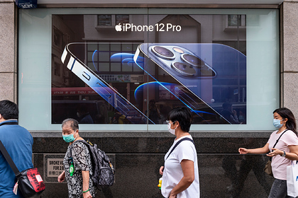 iPhone12Pro подешевел на четверть