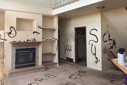 В США выставили на продажу «адский» дом