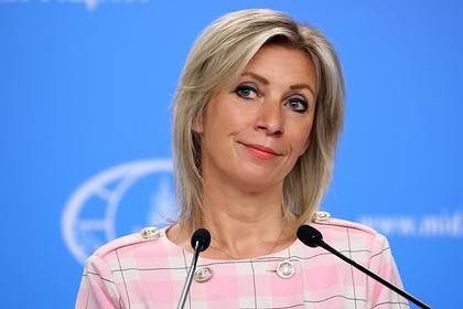 Захарова оценила решение Украины продлить санкции против россиян