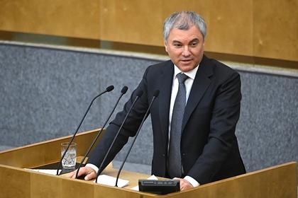 В Госдуме сочли санкции Украины против Чемезова признанием его «оружейником года»