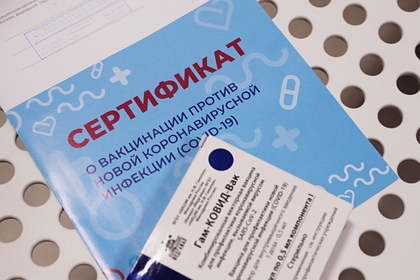 В Петербурге задержали продавцов поддельных документов о вакцинации от COVID-19