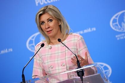 Захарова назвала власти Украины мазохистами из-за создания «Крымской платформы»