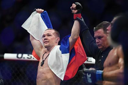 Боец UFC захотел побить Петра Яна в России