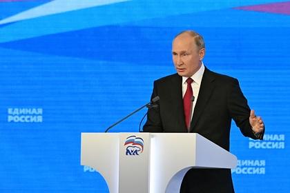 Путин призвал россиян привиться от коронавируса