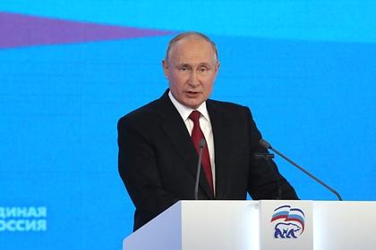 Путин заявил о неизбежно «липнущих» к ЕР случайных и нечистоплотных людях