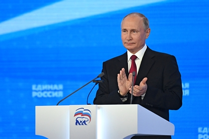Путин назвал «Единую Россию» партией социальной направленности
