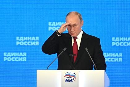 Путин предложил выделить миллиарды на ремонт дорог в регионах