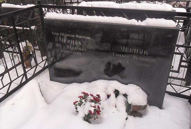 Могила Яна Черняка