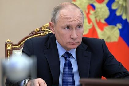Путин предложил новые льготы для семей с детьми