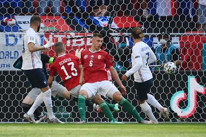 Сборная Франции сыграла вничью с Венгрией в матче второго тура чемпионата Европы