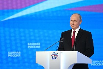 Путин заявил о возможном рекорде по объему ввода жилья в 2021 году