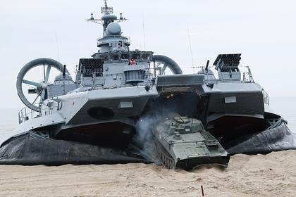 Малый десантный корабль на воздушной подушке «Евгений Кочешков»