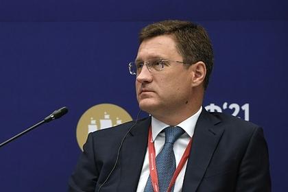 Новак сообщил о возможности продления сделки ОПЕК+