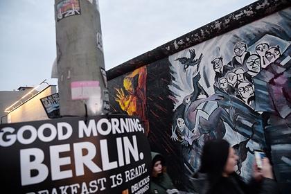 В Германии назвали связанную с Россией «роковую ошибку» Запада